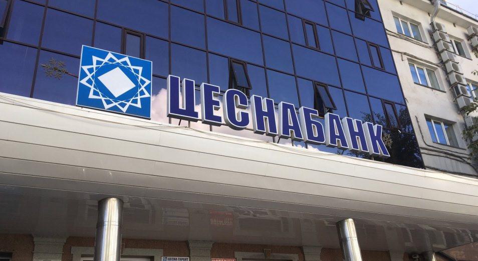 "Bloomberg: Нацбанк Казахстана предоставил ""Цеснабанку"" кредит на 407 млн долларов"