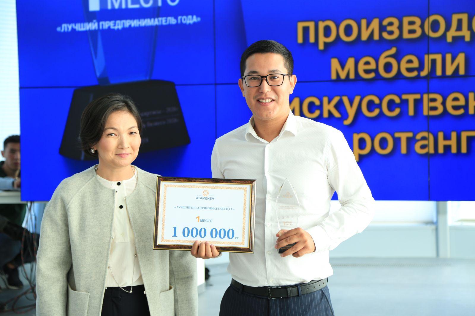 Лучший молодой предприниматель из Шымкента получил 1 млн тенге на развитие