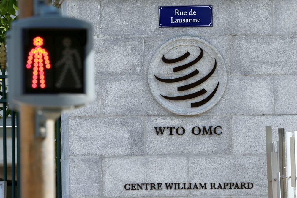 Страны G20 сошлись во мнении, что система ВТО должна быть усовершенствована