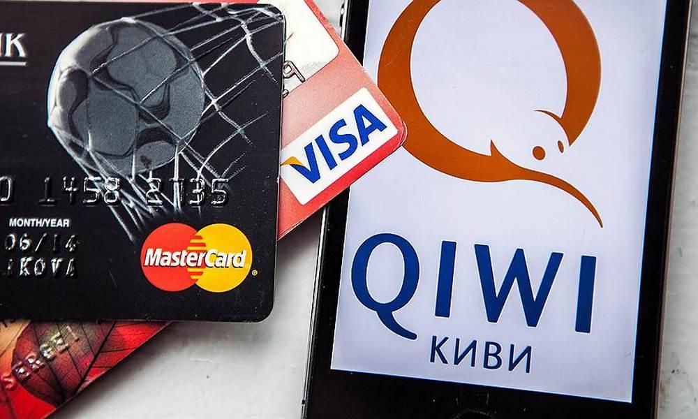 Зампред Нацбанка прокомментировал возможный запрет анонимных онлайн-платежей