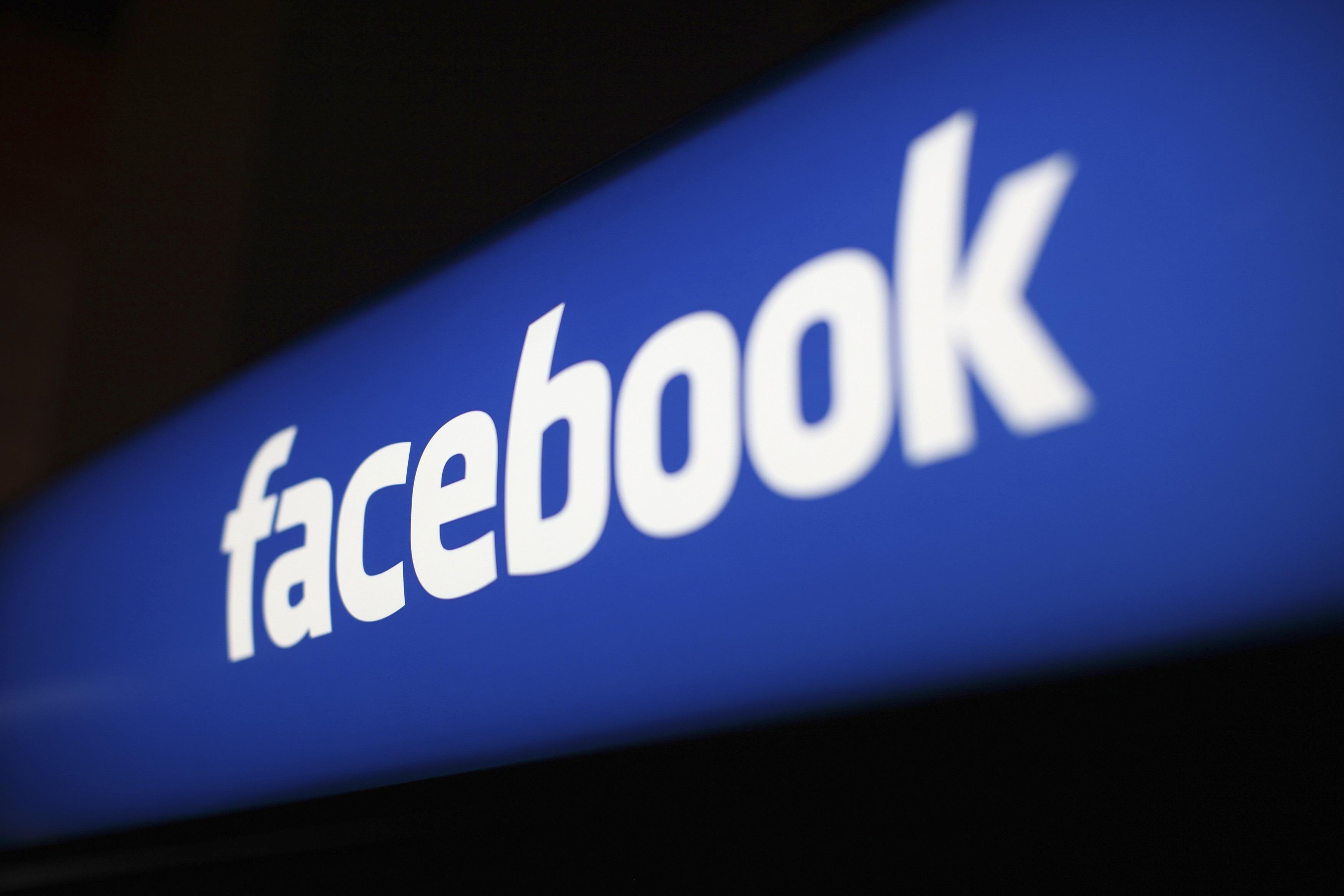 Facebook 2020 жылы өз криптовалютасын шығарады