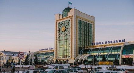 Елордадағы ескі вокзал «Нұр-Сұлтан» деп аталады