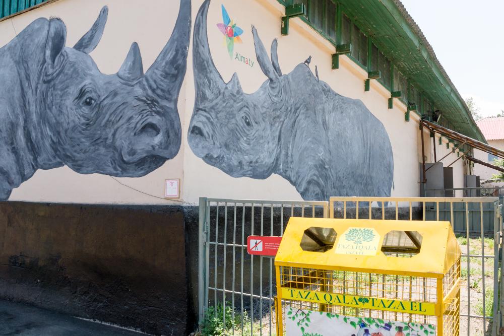 В Алматинском зоопарке ответили на обвинения зоозащитников