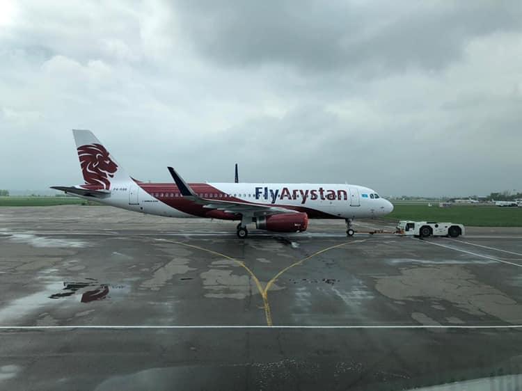FlyArystan-ның алғашқы ұшағы Алматы әуежайына қонды