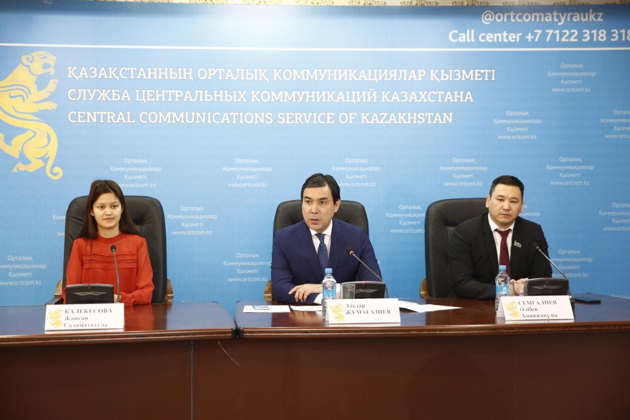Платформу «Менің Атамекенім» презентовали в Атырау