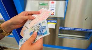 Ұлттық тасымалдаушы электрондық билет сатудың жетілдірілген жүйесін енгізбек