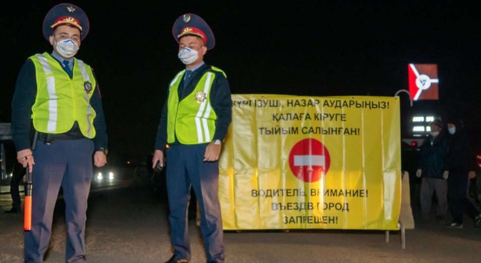 Алматы и Нур-Султан закрыли на карантин