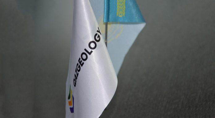 """""""Казгеология"""" планирует привлечь $100 млн иностранных инвестиций в ближайшие несколько лет"""