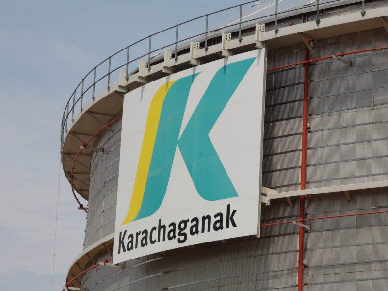 Консорциум KPO инвестирует 1,1 млрд долларов в проект по поддержанию максимального уровня добычи нефти