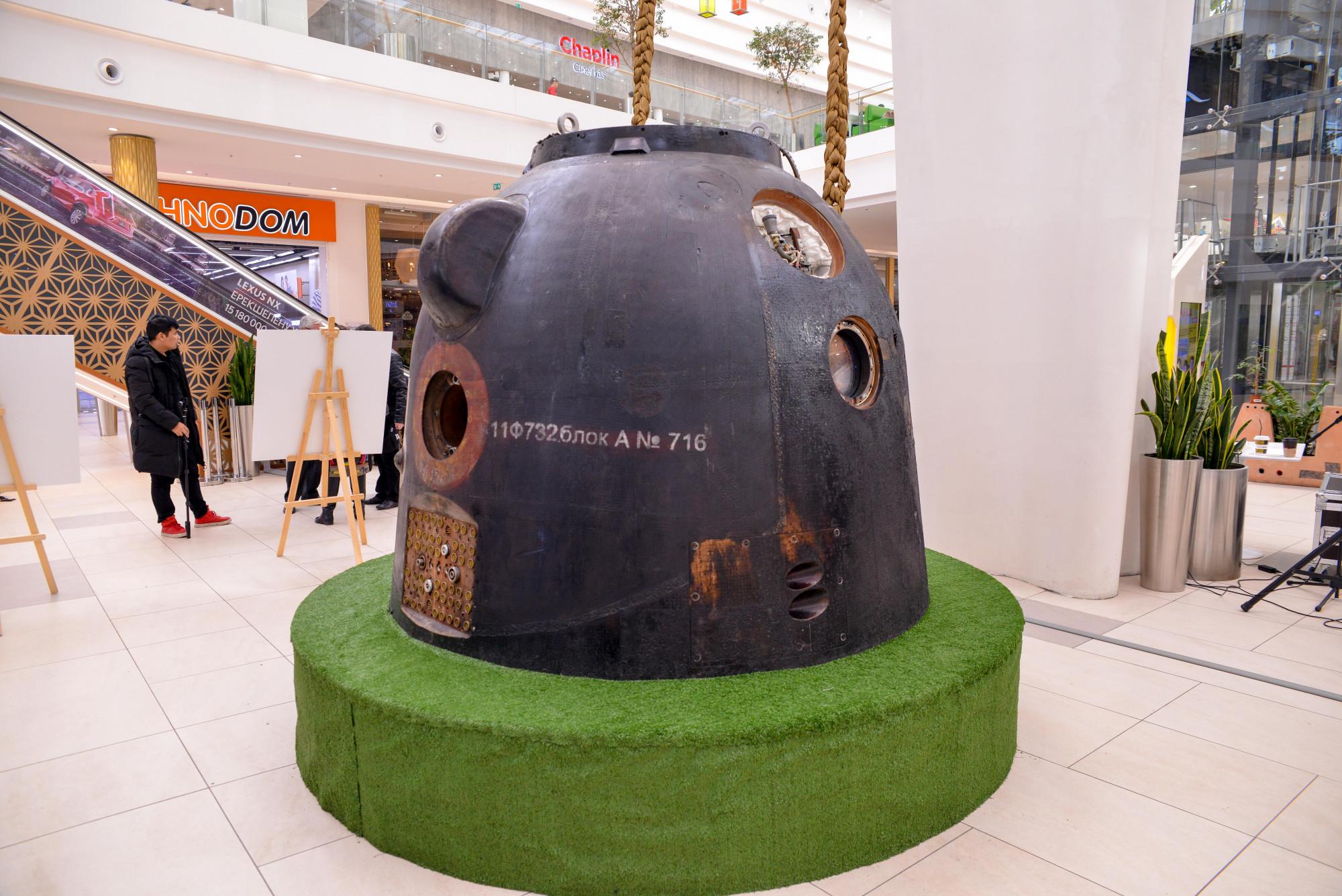 Астанада ғарышта болған заттардың көрмесі ашылды