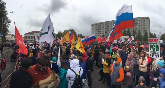 Шеруге шыққан 2 мыңдай адам Путинге импичмент жариялауды талап етті