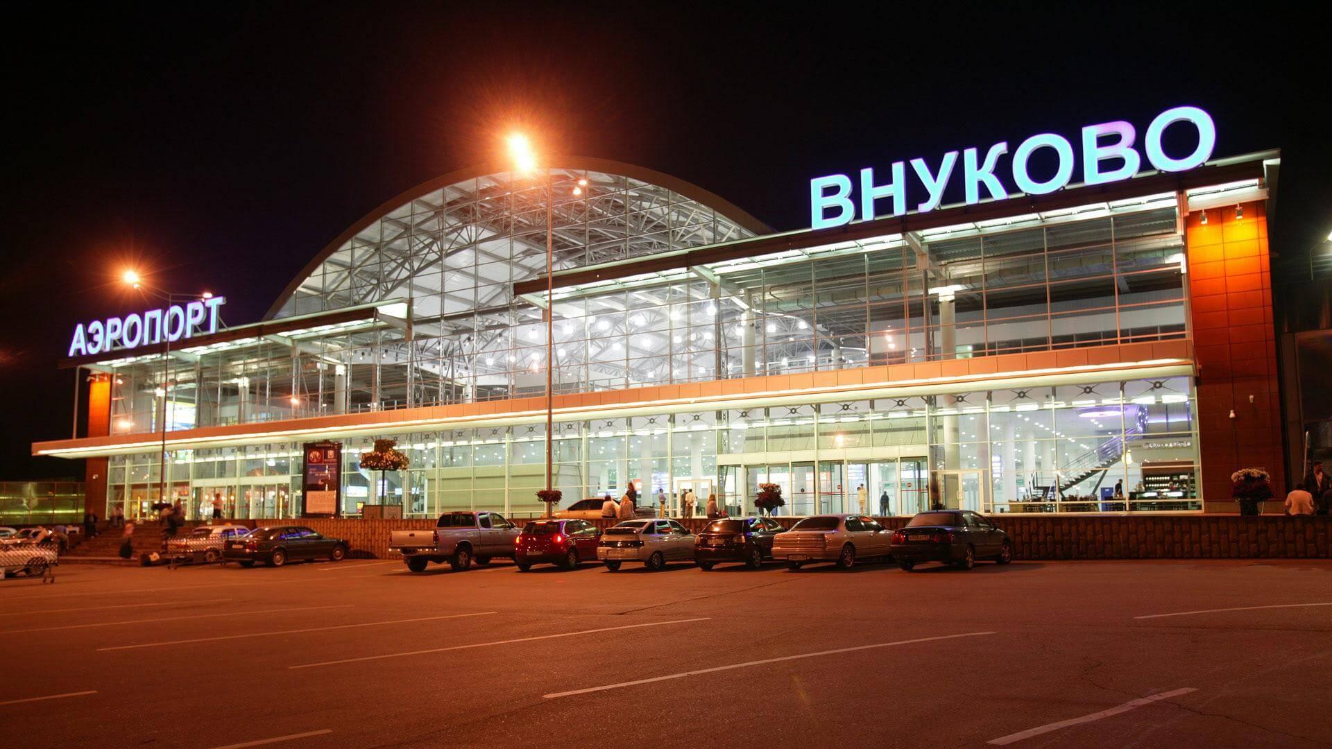 Работу московских аэропортов временно ограничат