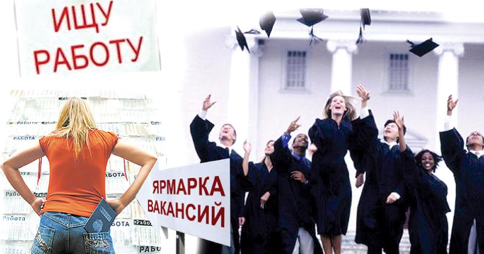 К 2025 году на рынок труда Казахстана из системы образования выйдет более 2 млн молодых людей