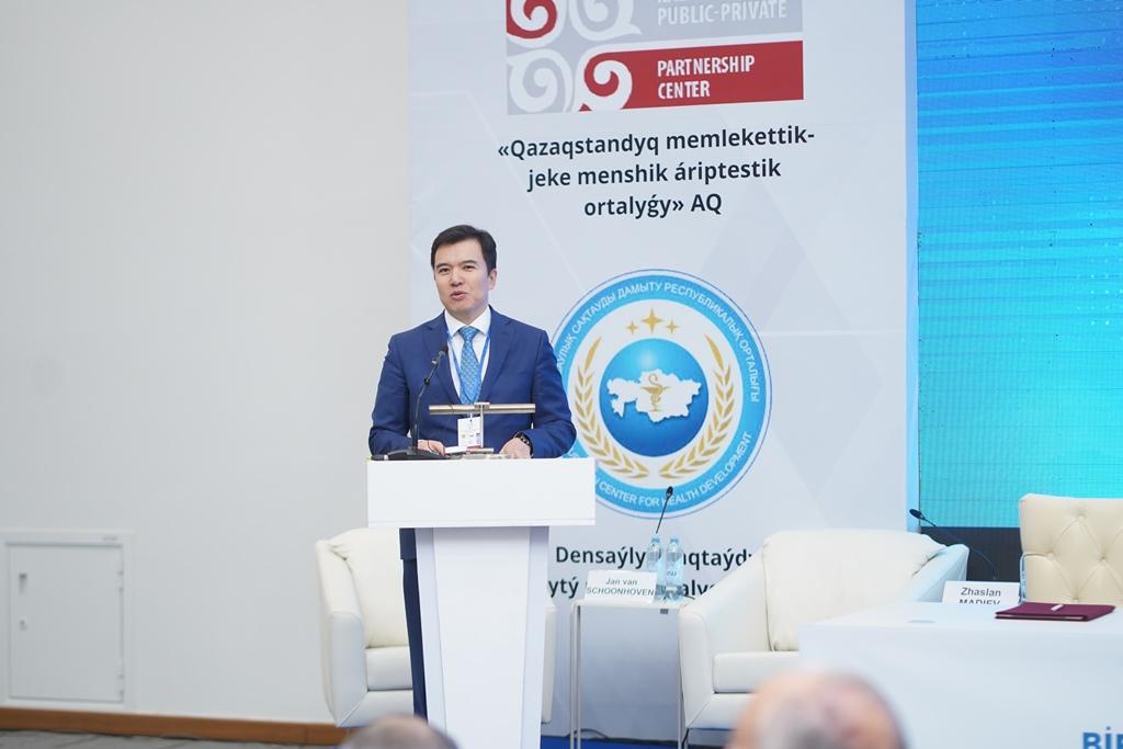 Первый инвестиционный форум ГЧП стартовал в Нур-Султане