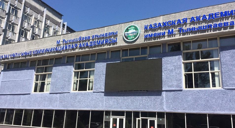 Самым дорогим приватизированным гособъектом стало АО «КазАТК»