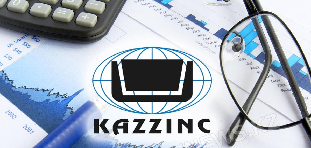 """""""Казцинк"""" инвестирует в проекты цифровизации"""