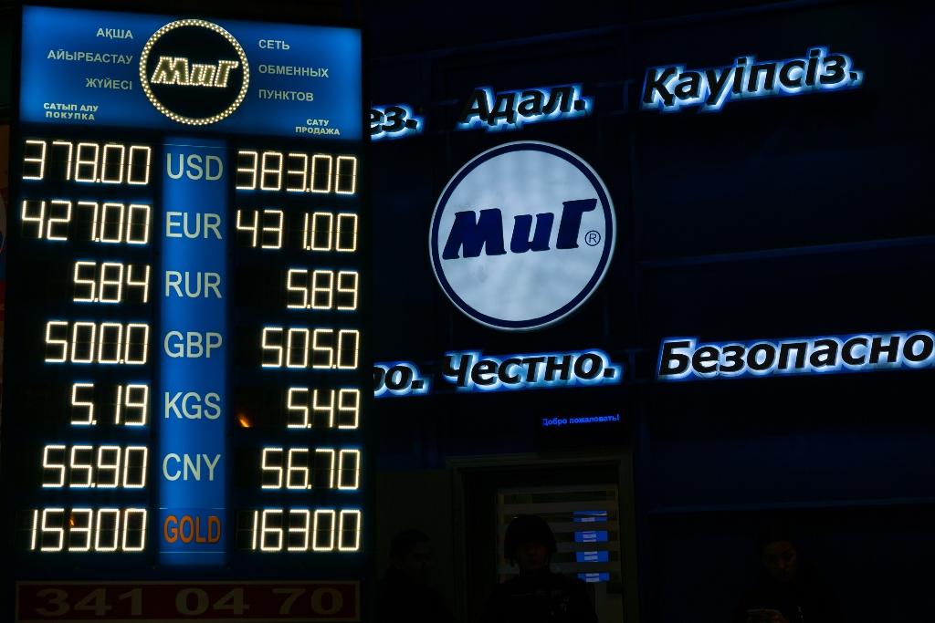 Валютный рынок: по каким правилам будут работать обменные пункты?