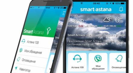 Астанада дәрігердің рейтінгін SmartAstana қосымшасындағы науқастардың пікірі анықтайды