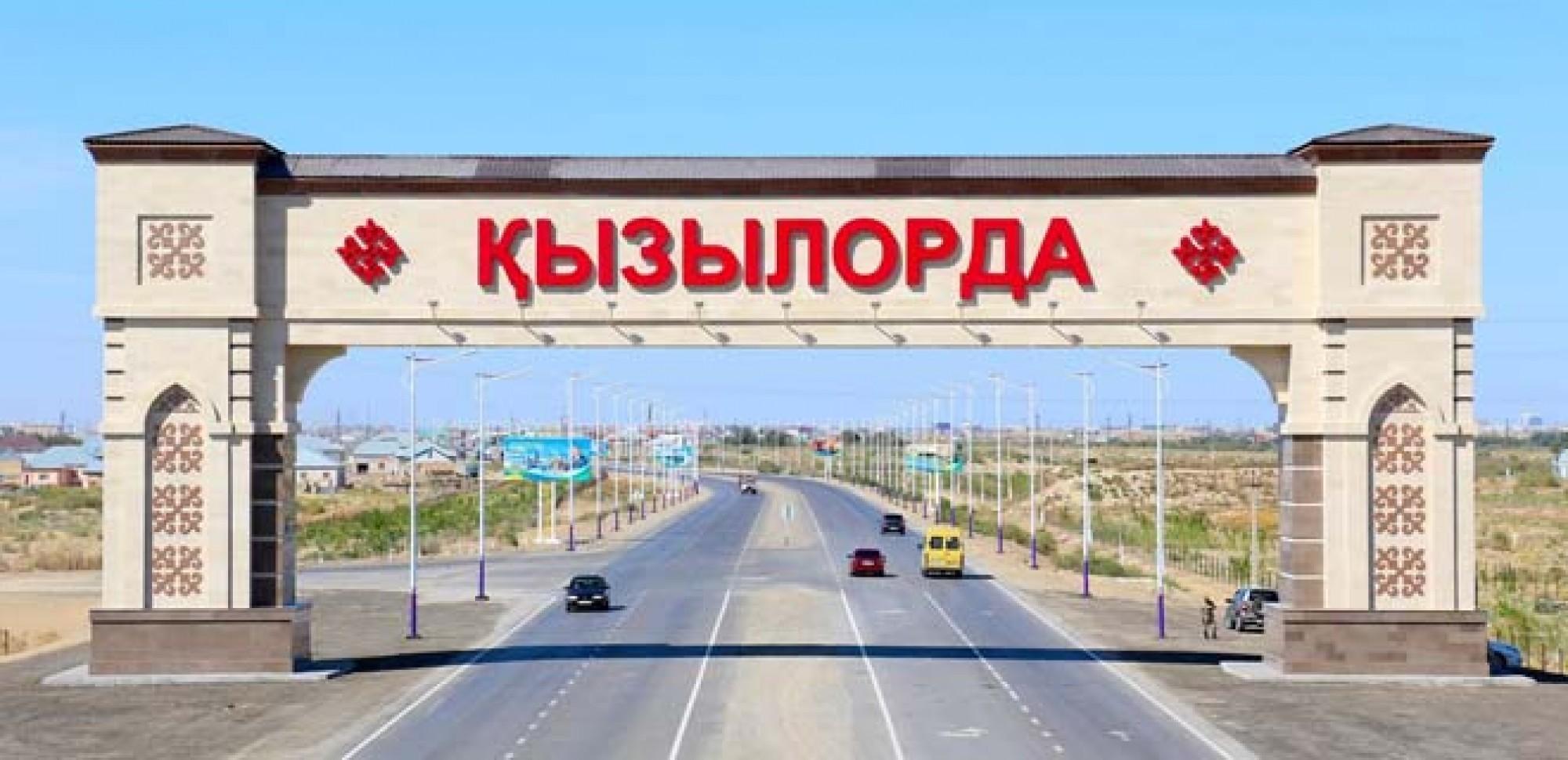 Выговор получил ряд акимов в Кызылординской области
