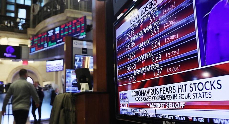 Әлем экономикасы 1,1 трлн доллар жоғалтуы мүмкін