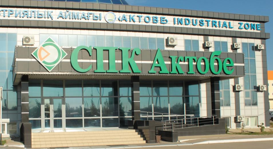 Индустриальный парк по турецкой модели