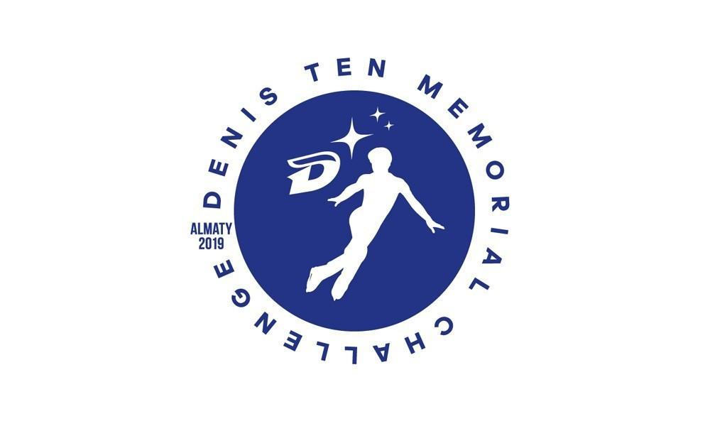 Денис Тенді еске алуға арналған турнирге 15 елден спортшылар қатысады