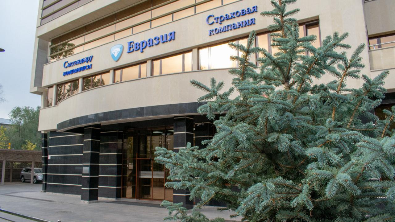 """S&P повысило рейтинги СК """"Евразия"""" до """"BBB"""""""