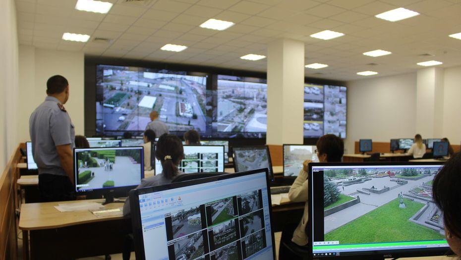 В Алматы заработал ситуационный центр