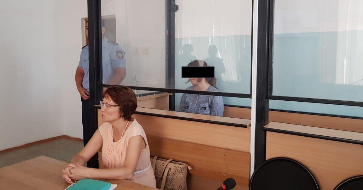 Сириядан келген келіншектің ісі прокуратураға қайта жіберілді
