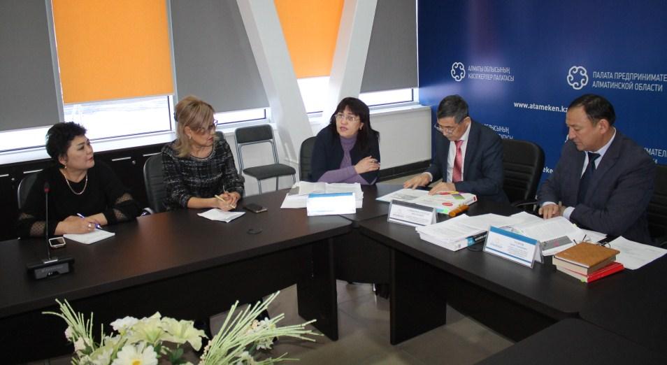 Налоговая амнистия коснётся более девяти тысяч предпринимателей Алматинской области