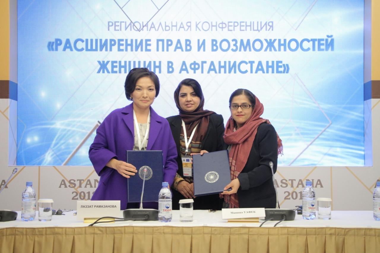 Совет деловых женщин «Атамекен» и бизнес-леди Афганистана начинают сотрудничество