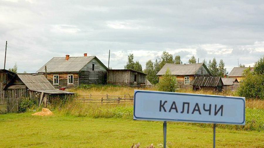 Жители «сонного» села Калачи требуют расследовать расходование средств на строительство жилья в поселке