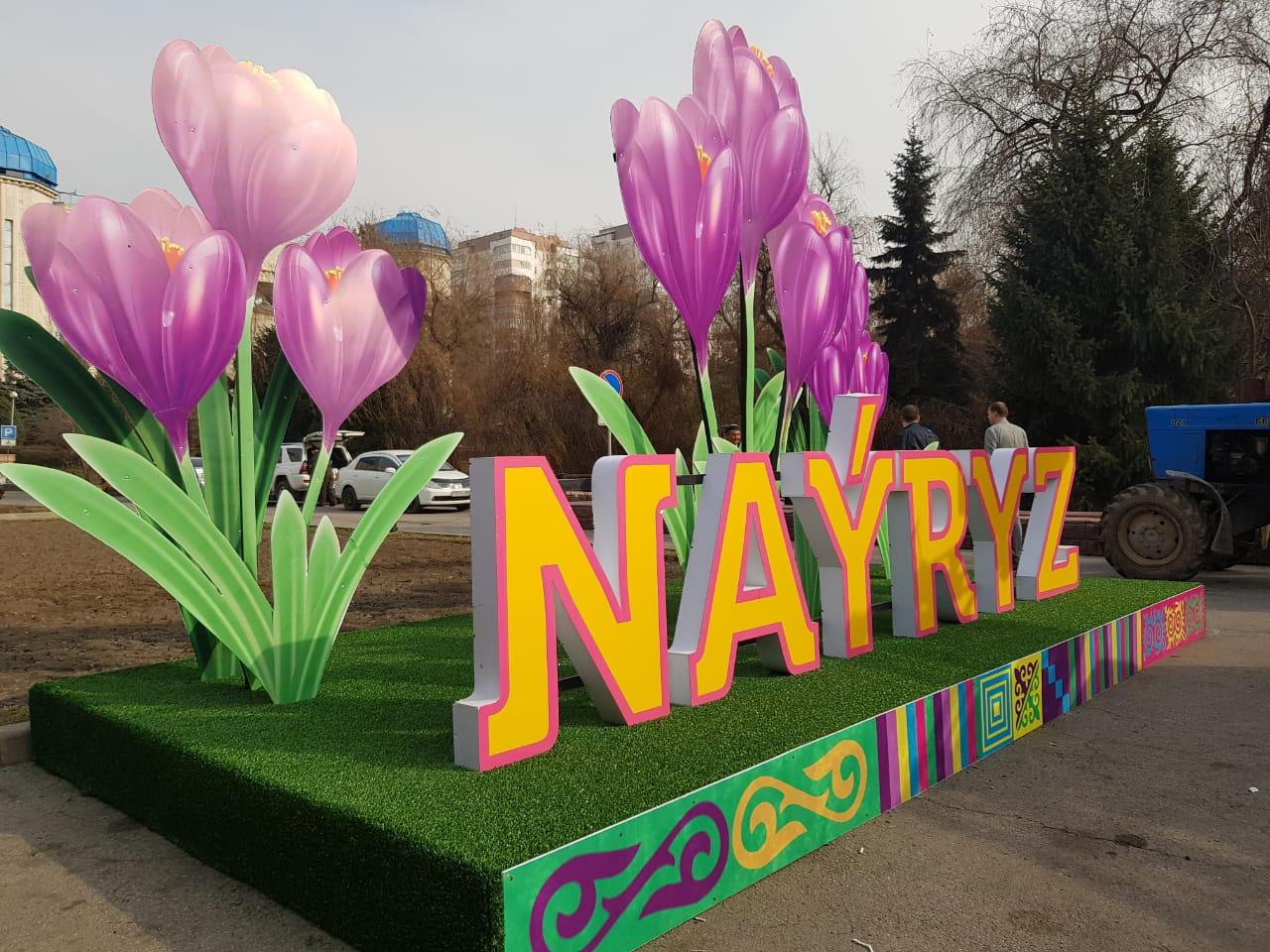 Казахстанцы празднуют Наурыз