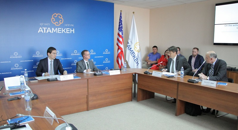 Казахстанский бизнес ознакомили с возможностями программы США «Генеральная система преференции» (GSP)