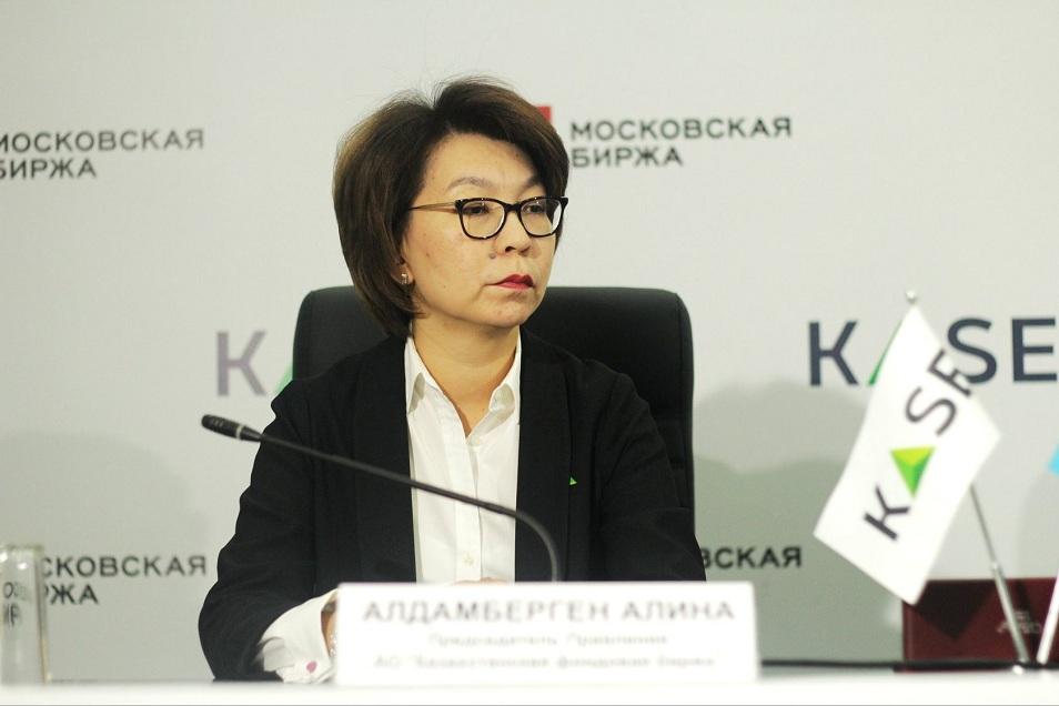 MOEX KASE-нің 3,32% акциясына ие болып отыр – Алина Алдамберген
