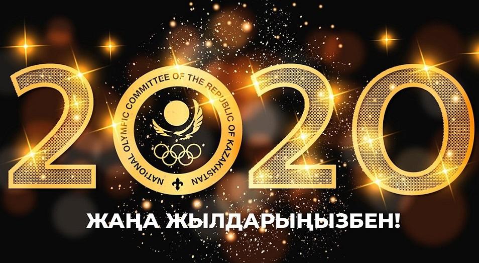 Тимур Құлыбаев қазақстандықтарды келе жатқан Жаңа жылмен құттықтады