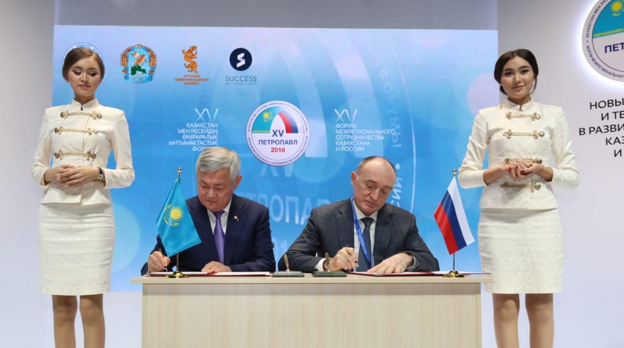 Внешнеторговый оборот Актюбинской области с Россией составил 804,3 тыс. долл