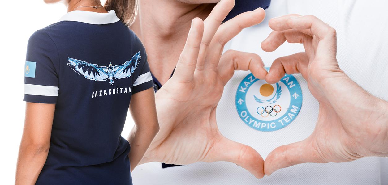 НОК Казахстана объявил конкурс на дизайн олимпийской формы Токио-2020