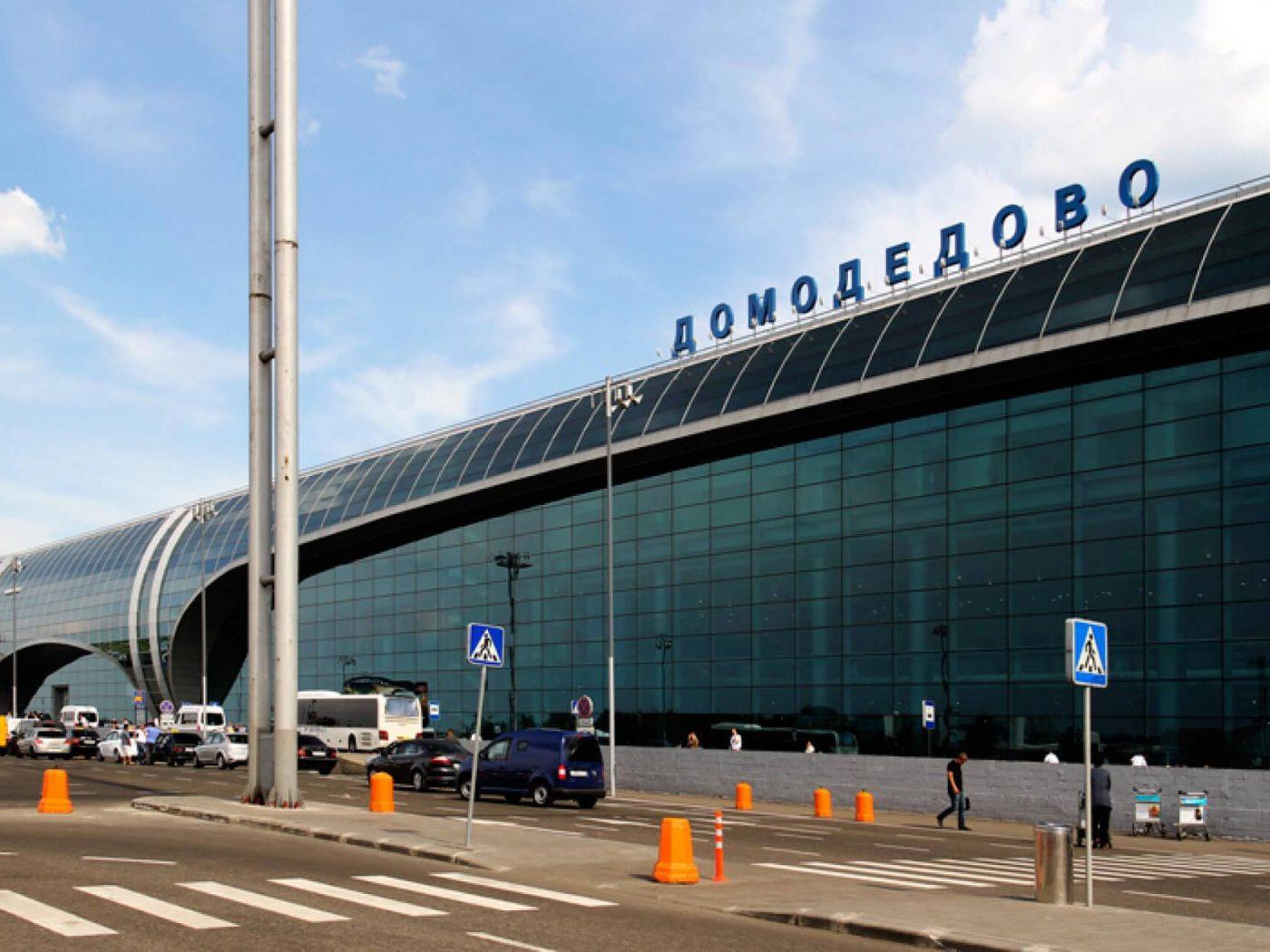 Авиакомпании России могут лишиться льготных тарифов в аэропортах