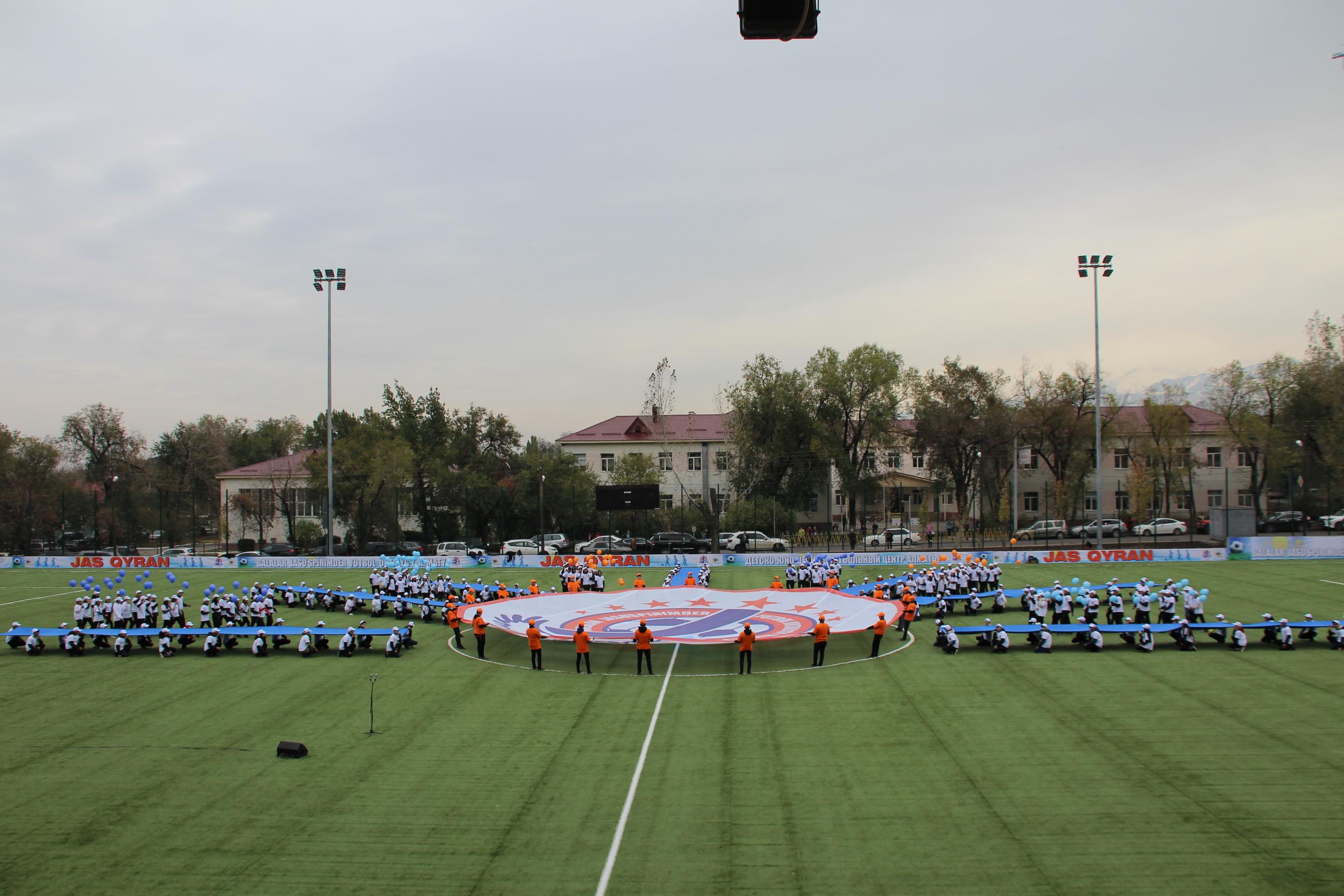 Современный футбольный учебно-тренировочный центр для детей открыт в Алматы