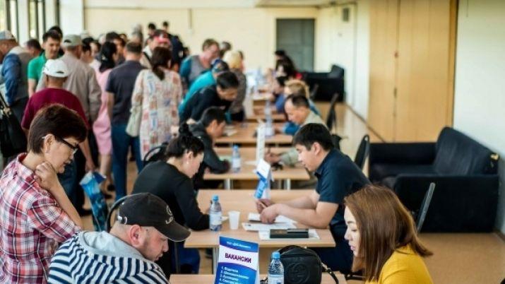 В Астане открылся очередной Центр помощи молодёжи