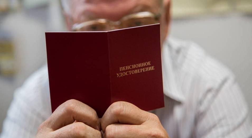 Ежегодно 100 тысяч казахстанцев выходят на пенсию