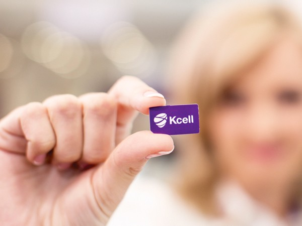«Казахтелеком» отказался от покупки Kcell