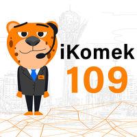 iKOMEK 109 мобильді қосымшасы іске қосылды