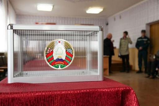 Беларусьте мерзімінен бұрын президент сайлауы басталды