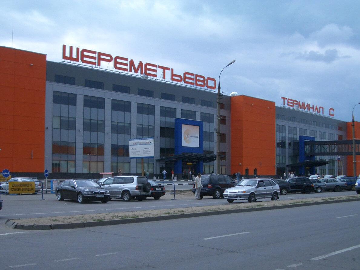 В аэропорту Шереметьево планируют ввести обслуживание по электронным посадочным талонам