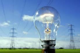Жамбыл облысында электр энергиясына тарифтер төмендетілді