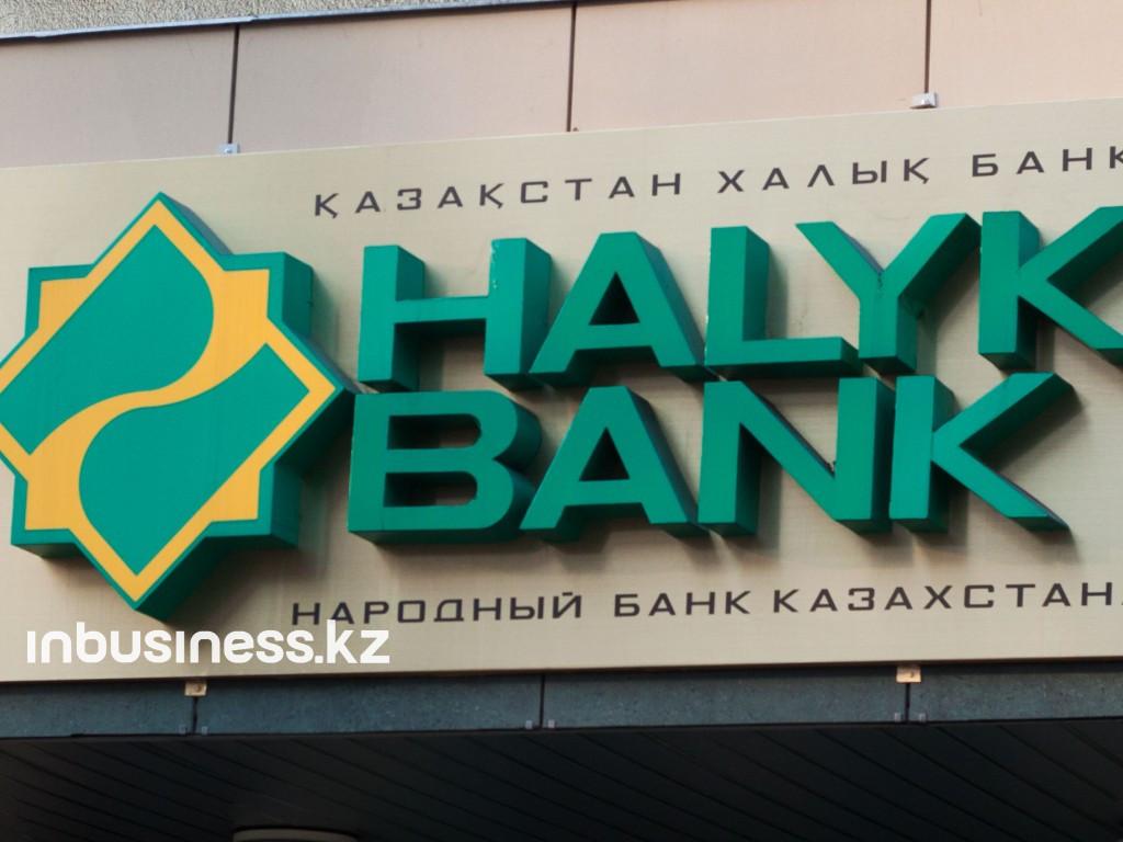 Народный банк Казахстана в первом квартале увеличил чистую прибыль по МСФО на 20%