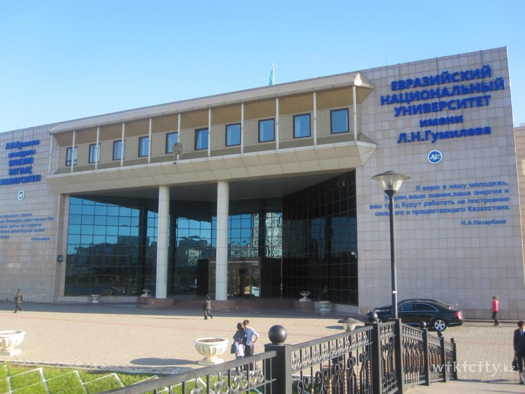 В Евразийском университете имени Л. Н. Гумилева заработал Центр экспертизы SAP Next-Gen