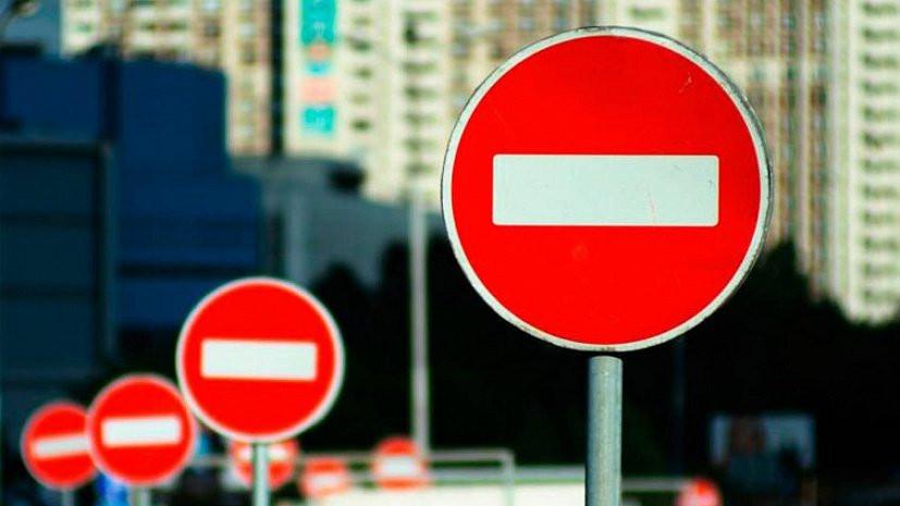 В столице временно перекроют движение на пересечении ул. Айнакөл, Төлебаева, пр. Қошқарбаева